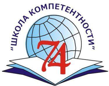 Сайт школы на образовательном портале